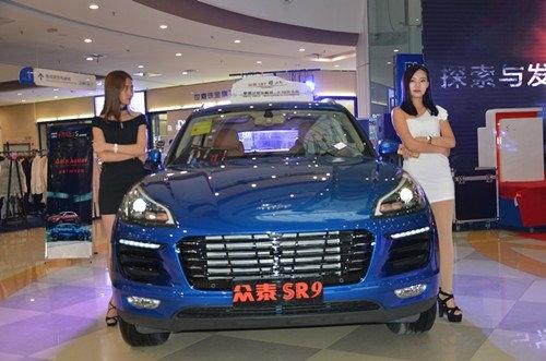 耀出色 为年轻而生 众泰SR9正式登陆沧州