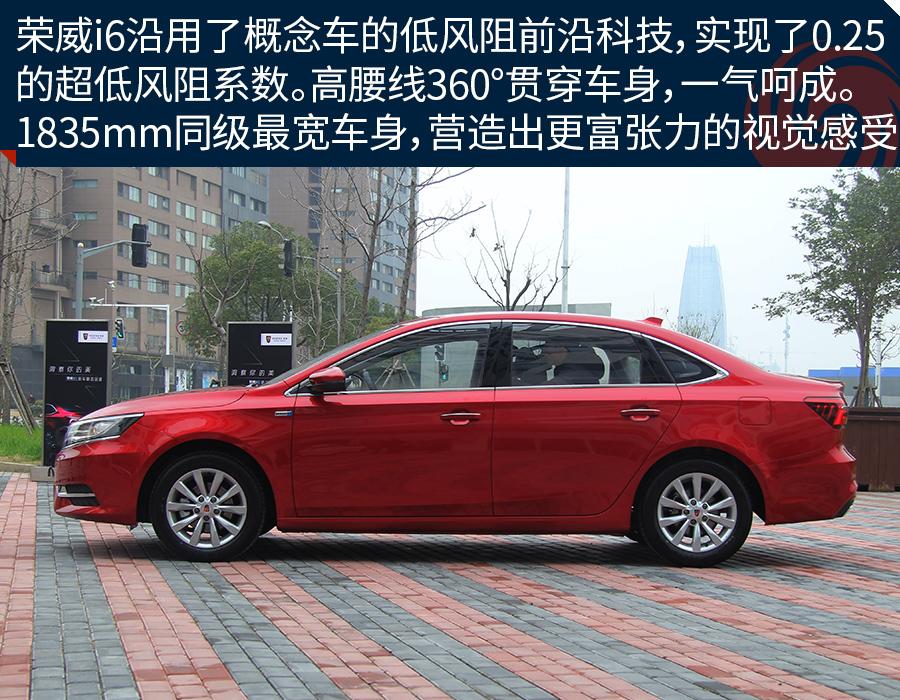 荣威i6促销优惠最低价销售分期可全国零首付起亚k3前网改装图片