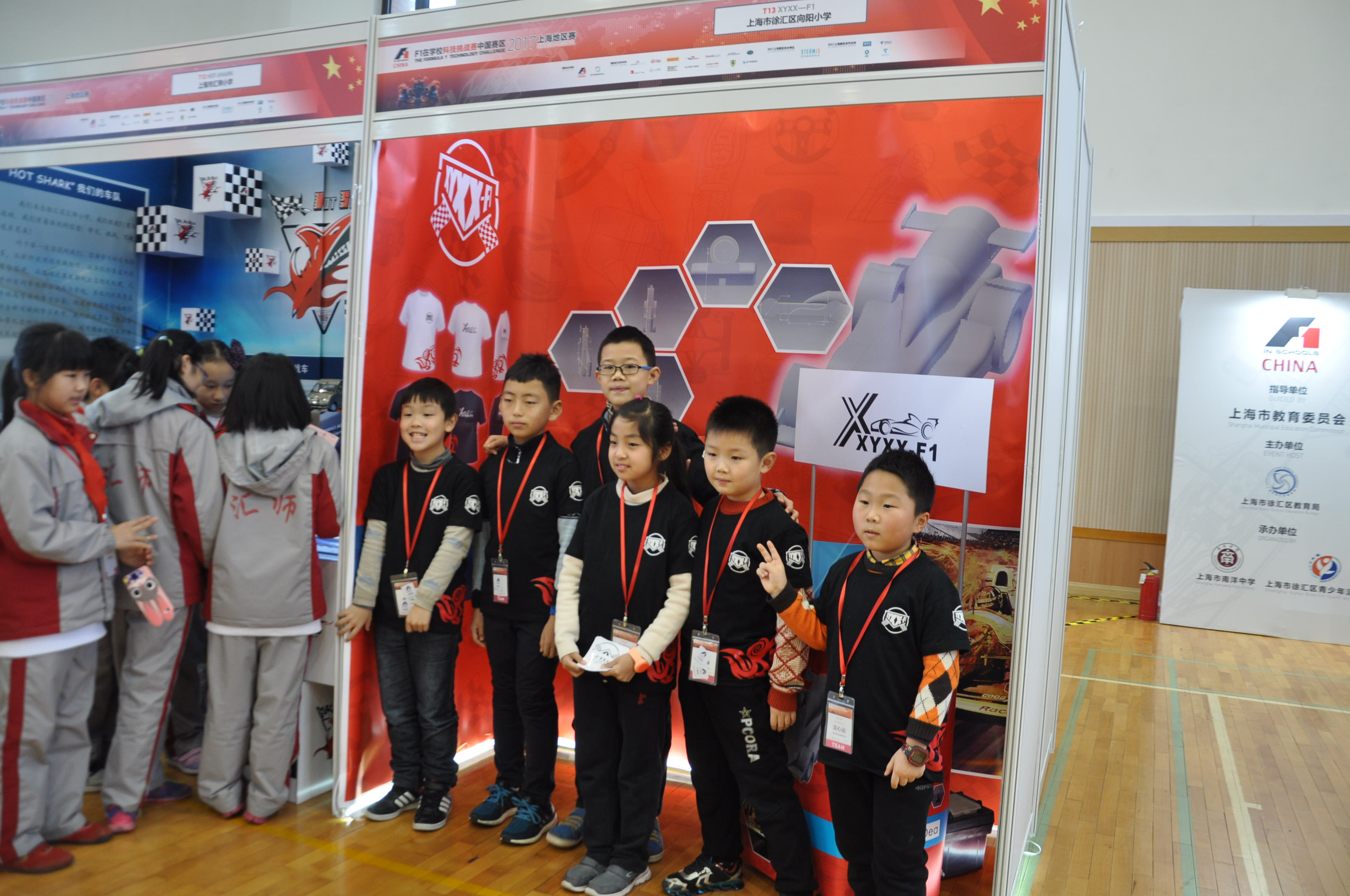 """F1在学校""2017上海地区赛正式开幕"