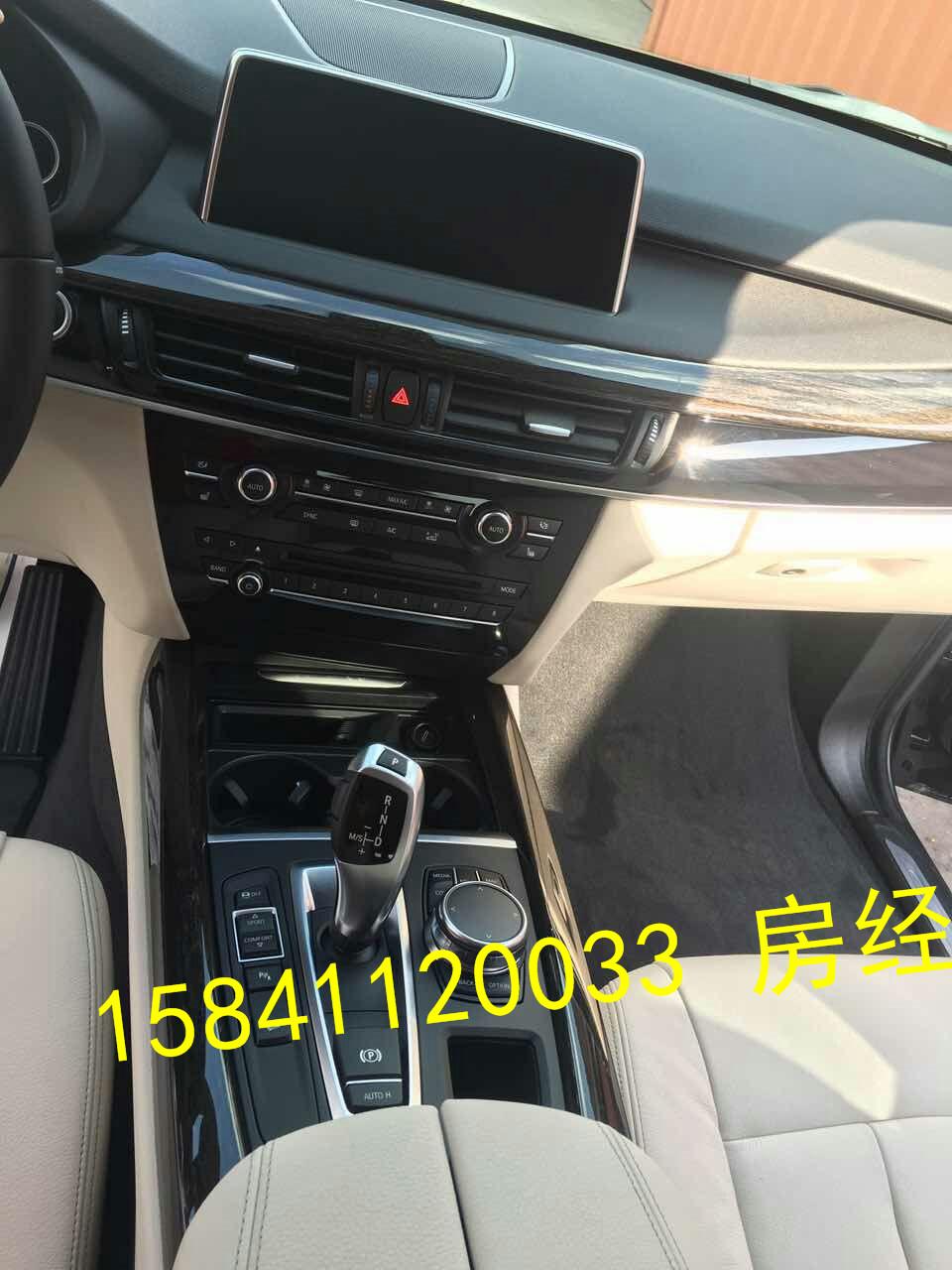 2014宝马x5中控台
