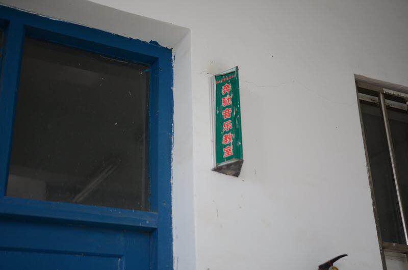 利星行泗洪南京淮北利星行小学将爱传递东莞市的民办小学最好图片