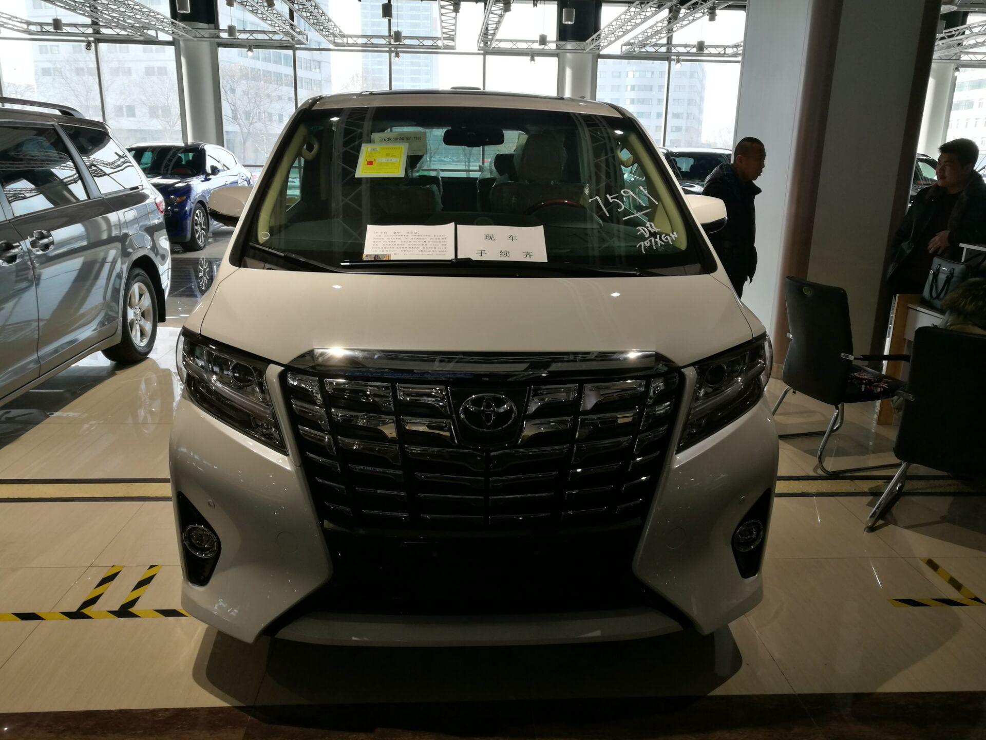 丰田埃尔法前驱商务现车 港口直销优惠