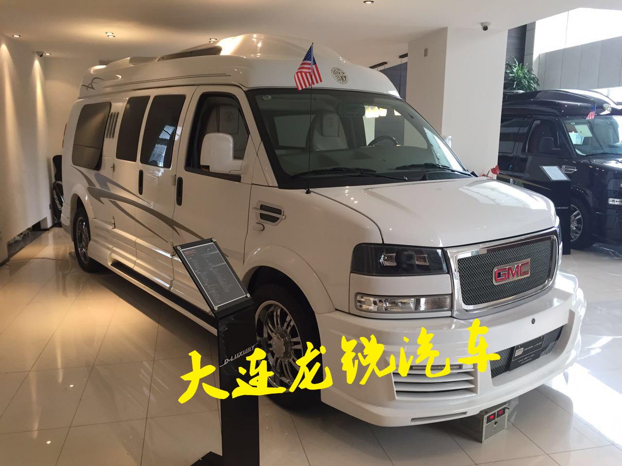 GMC房车私人定制美式进口1500特价现车-图6