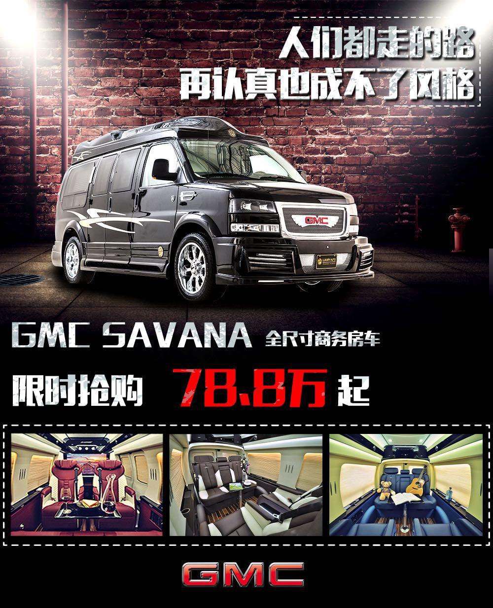 GMC房车私人定制美式进口1500特价现车-图2
