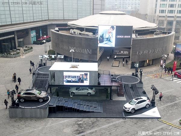 凯迪拉克XT5新美式敢创空间登陆华贸中心-图1
