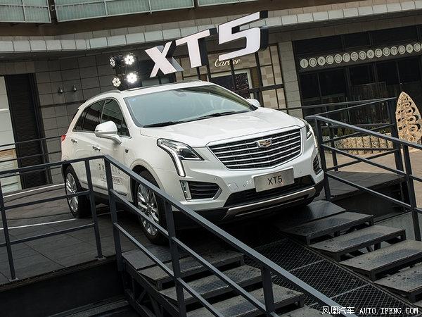 凯迪拉克XT5新美式敢创空间登陆华贸中心-图4