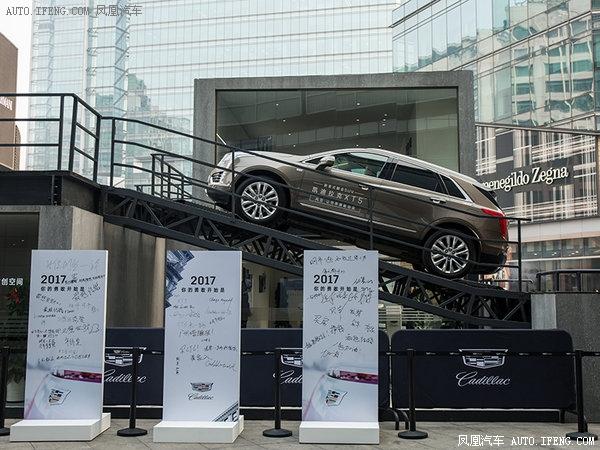 凯迪拉克XT5新美式敢创空间登陆华贸中心-图5