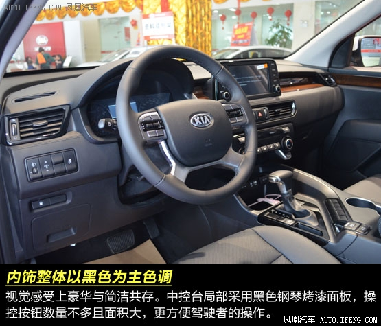 kx5汽车内部按钮图解