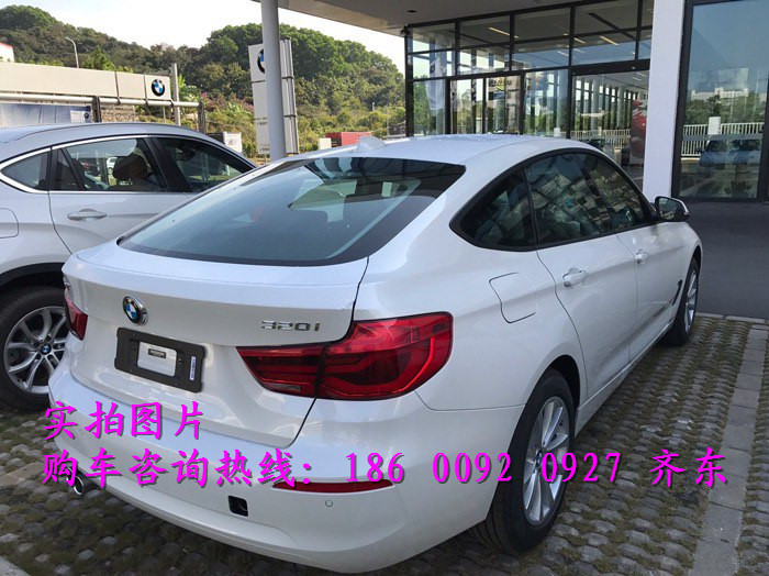 华晨宝马320li报价及图片