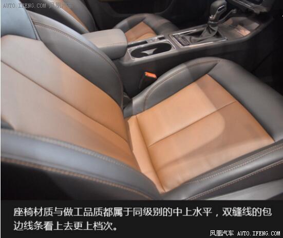 百闻不如一试,荣威i6驾驶舱惊喜满满_凤凰汽车蒙迪欧中控台清洗图片