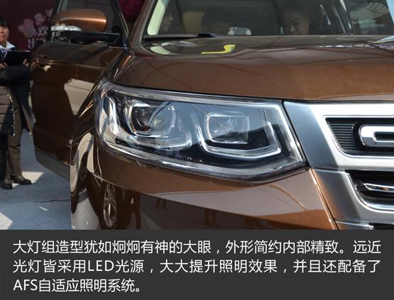 自主大七座SUV新旗舰 长安CS95实拍详解高清图片