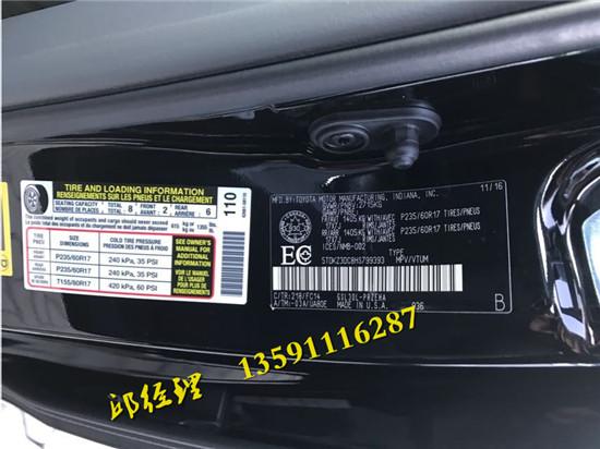 丰田车窗控制电路图