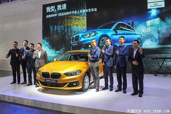 ...款创新车型亮相2017宁波车展图片 207872 555x370