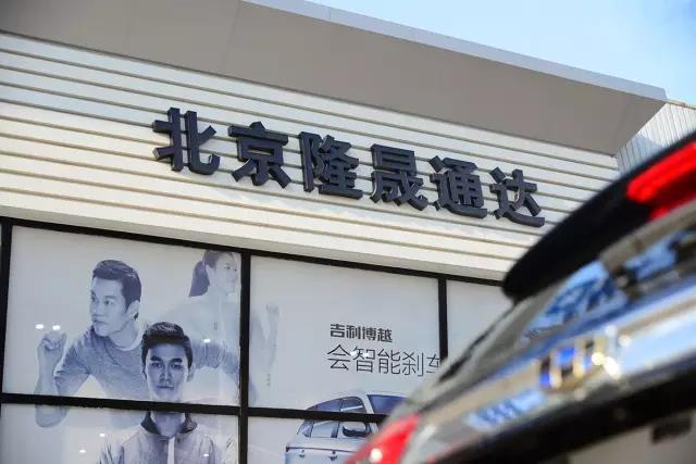 """帝豪GL""""实力体验营""""第二季在北京举行,百位想要购买帝豪GL的消费者以及多家当地媒体参与了本次活动。除了与合资明星车型的静态对比外,业内首创的安全识别圈和别具一格的生态净化舱给在场的每位都带来了一次全新的感官体验,而在试驾环节开场时由专业教练演示的ACC自适应巡航和预碰撞系统,更是让我们在惊叹科技带来变化的同时,体会到了吉利帝豪GL对于""""安全做的再多也不为过""""的实力诠释。除此以外,吉利帝豪GL在其他方面,如外观、内饰、乘坐舒适性、NVH、驾控性、等处,均呈现"""