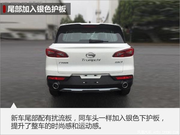 广汽传祺GS3实车曝光 搭1.3T/预计7万起-图3