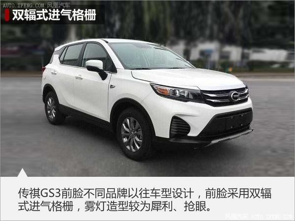 广汽传祺GS3实车曝光 搭1.3T/预计7万起-图2