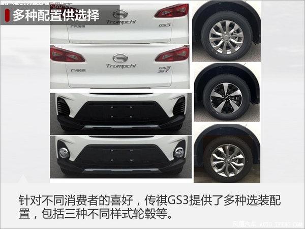广汽传祺GS3实车曝光 搭1.3T/预计7万起-图4