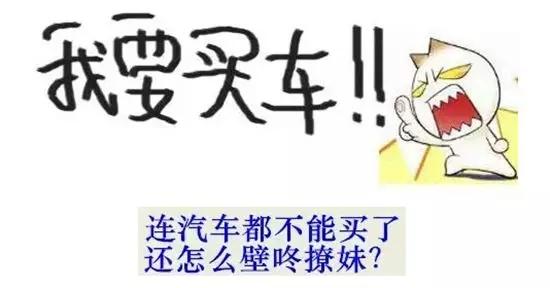 2018年9月7-9日玉林惠民车展将盛大开幕