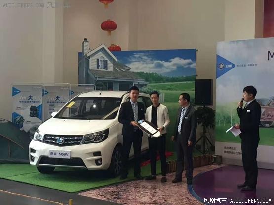 东风启辰M50V西安上市 售价6.58万元起高清图片