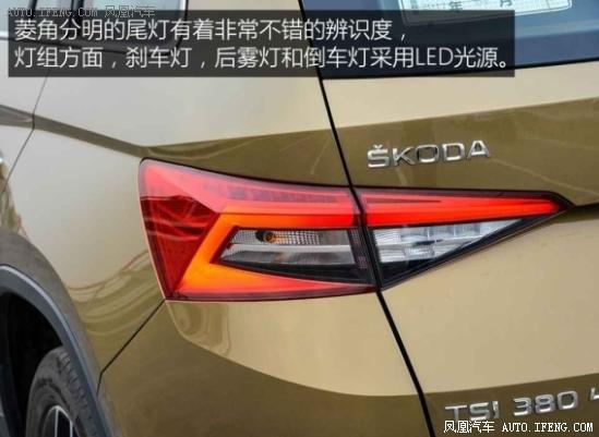 2017上海车展 :柯迪亚克售18.98万元起-图6