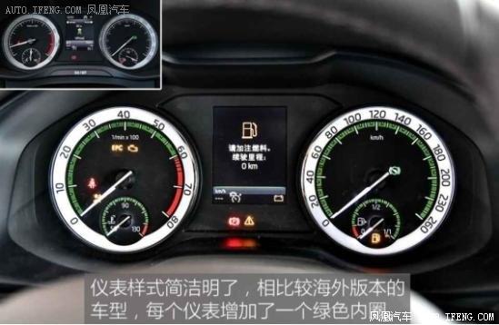 2017上海车展 :柯迪亚克售18.98万元起-图9