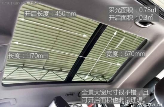 2017上海车展 :柯迪亚克售18.98万元起-图11