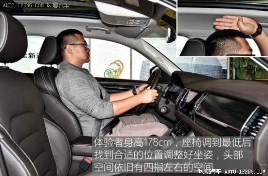 2017上海车展 :柯迪亚克售18.98万元起-图12