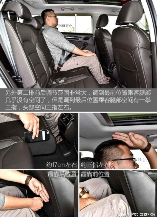 2017上海车展 :柯迪亚克售18.98万元起-图13