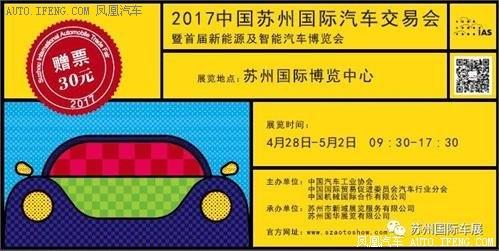 五一国际车展【奇骏魔盘】感受肾上腺素飙升,你敢来挑战吗?