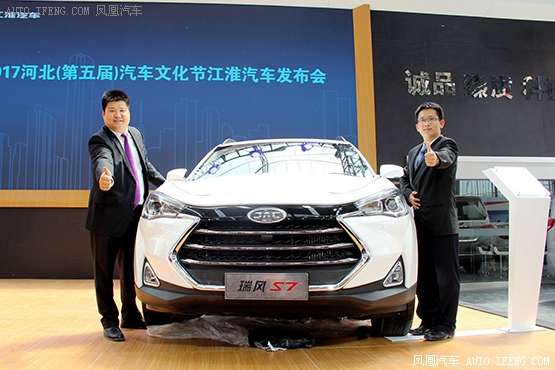 石家庄江淮瑞风汽车销售有限公司-江淮瑞风S7刷新紧凑型SUV价值标准高清图片