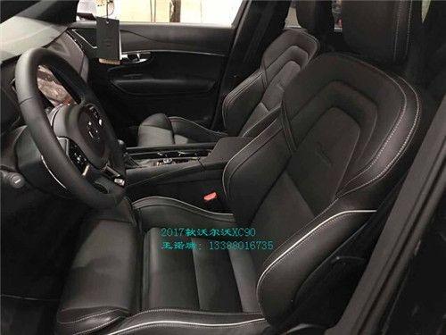 沃尔沃XC90油电混合版 低碳节能新动力高清图片