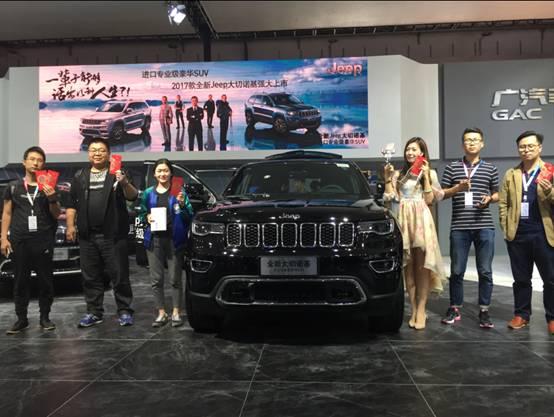 2017款全新jeep大切诺基青岛区域上市