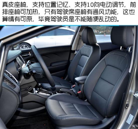 【2016款起亚K3最低报价新款K31.6价格降5万】-手动挡起亚K3现车行高清图片