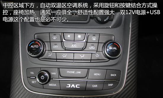 2017上海车展上,江淮全新车型瑞风S7正式亮相。新车也是江淮最新的旗舰SUV车型。其预售价格区间为10.98-15.18万元。作为江淮全新旗舰SUV,瑞风S7由江淮日本设计中心主导,意大利设计中心及江淮本部联合设计,不管在外观还是配置上都可谓是江淮品牌的诚意之作,据悉瑞风S7将在6月全国上市,这款江淮最新的旗舰SUV到底表现如何,让我们一起到位于省汽贸中心的世纪阳光江淮4S店一探究竟。  车辆提供:河南世纪阳光江淮4S店 电话:0371-60103388 地址:郑州市花园路与开元路交叉口省汽贸中心院内