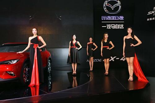 2017第十六届青岛国际车展胜利闭幕