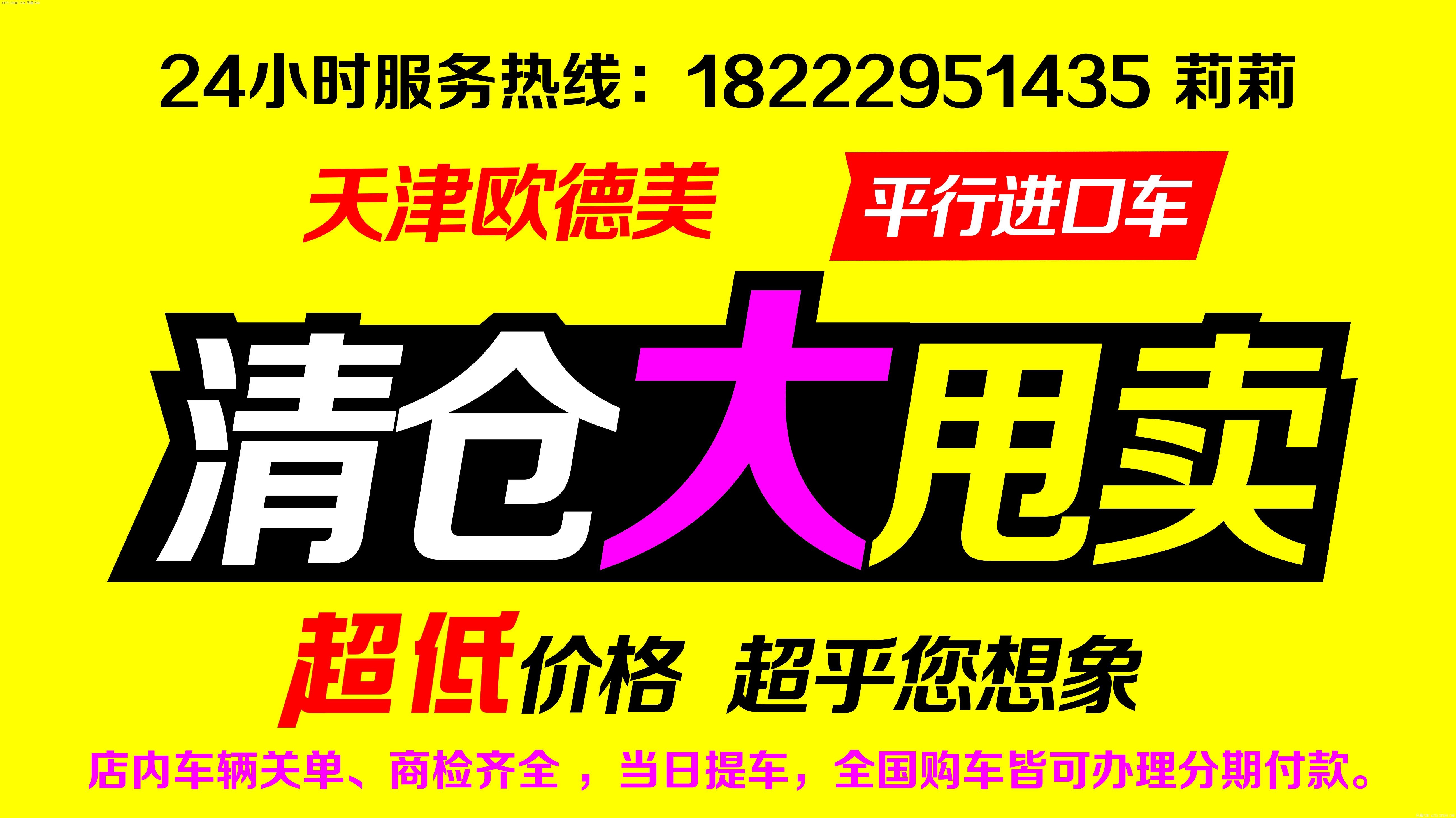 17款路虎揽胜运动选路虎的眼界决定境界男演员吴越个人资料