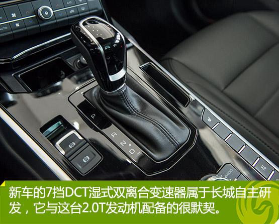 汽车定位巡航电路图
