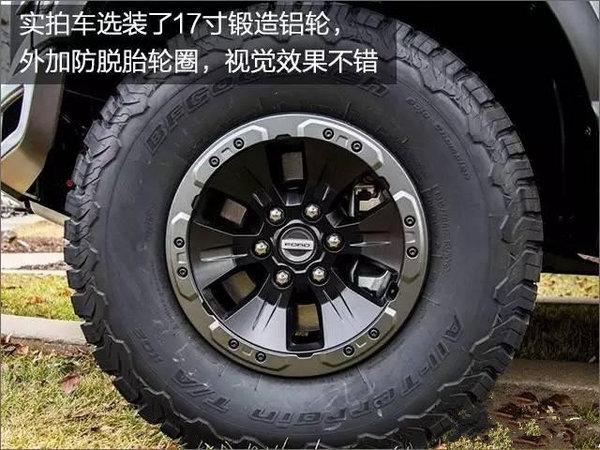 2017款福特猛禽3.5四门Rapto版现车价格-图15