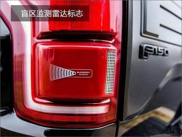 2017款福特猛禽3.5四门Rapto版现车价格-图18