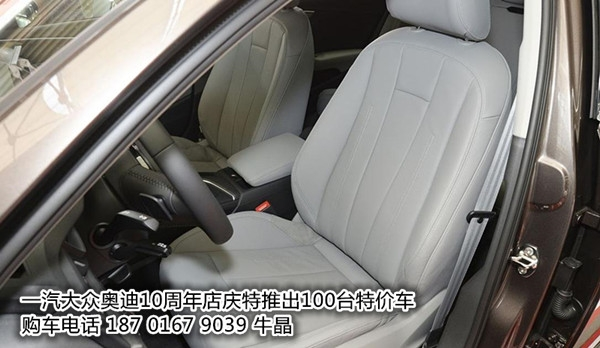 2017款奥迪A4L进取型最低价新款多少钱高清图片