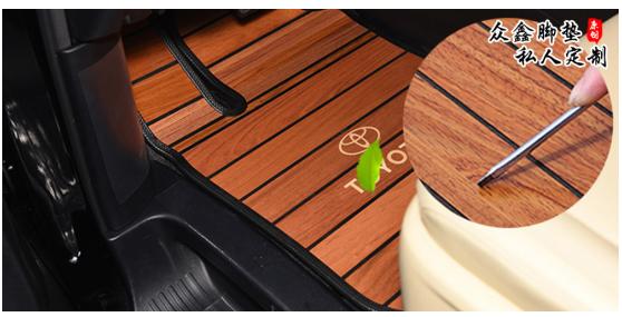 汽车木质脚垫如何选什么品牌更好_快乐10分破解如何计算