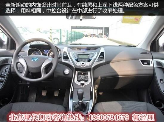 【北京现代朗动最低价格16款朗动最高优惠5万现车销售全国】-现代朗高清图片