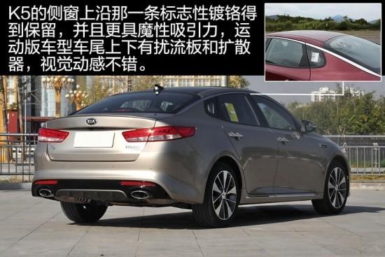2017款起亚K5现车 今日焦点返利裸促价