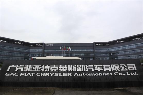 中国制造车企巡礼
