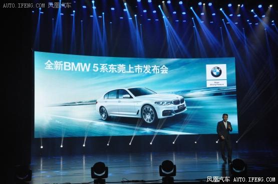 全新BMW5系东莞上市发布暨交响音乐会