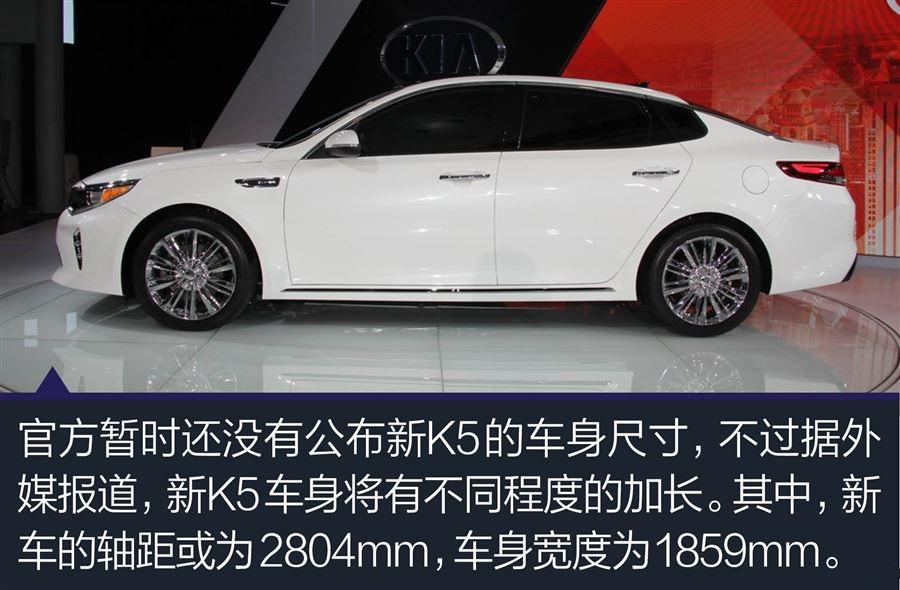 2017款现车起亚K5打特价 颜色款式齐全