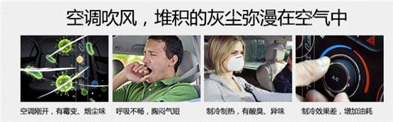 这样打开汽车空调