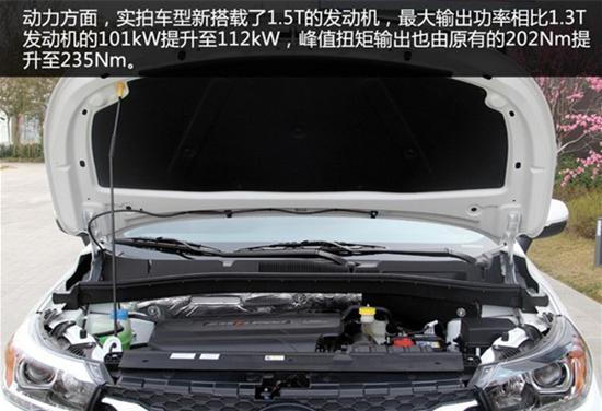 广汽传祺GS4现车行情 舒适出行限时降价