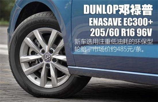 大众MPV新途安L1.4T 提车价格降价低促