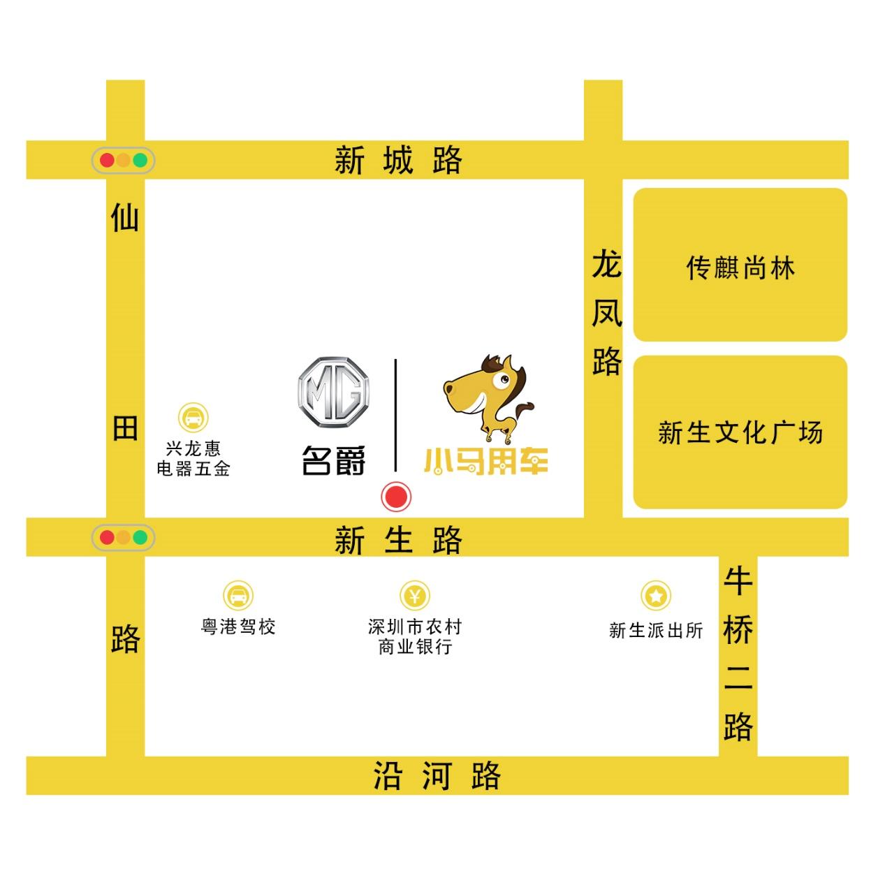 深圳小马名爵4S店开业圆满落幕!-图5